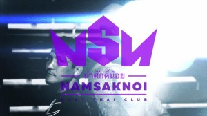 Epic Trailer: Team Namsaknoi Recruits USA Fighter