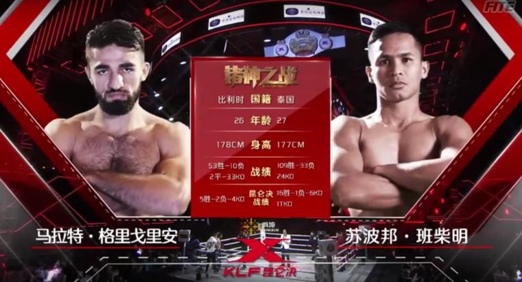 Fight of the Week: Marat Grigorian vs Superbon [Full Video]